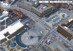 3D, Earth, Google, Донецк, карты, Киев, Китай, Москва