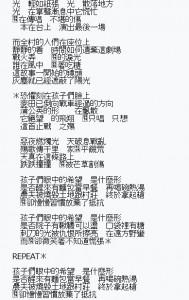 Jay Chou, видео, Китай, музыка., провокация, Россия