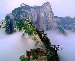 горы, Даосизм, Китай, Хуашань