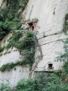 горы, Даосизм, Китай, священные горы, Хуашань