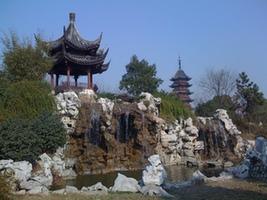 видео, Китай, Тай Цзи, Фошань, Чэньцзягоу