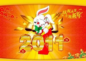 Китай, Китайский Новый год, Кролик, Тигр, Чуньцзе, 春节